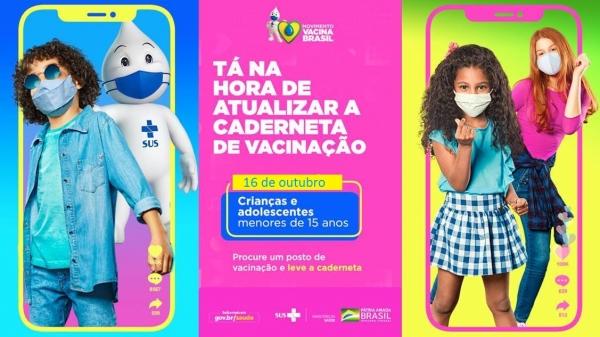 Neste sábado, 16 de outubro, Dia D de Vacinação!